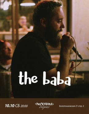 the baba