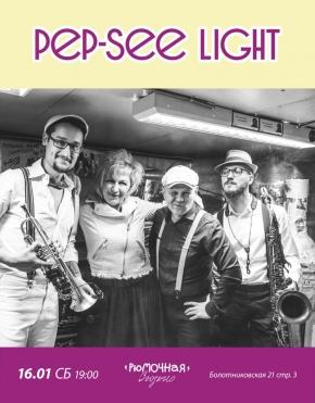 Pep-see light