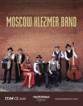 MOSCOW KLEZMER BAND