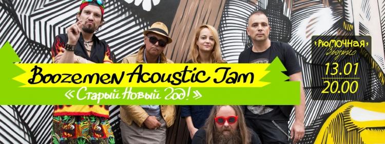 Boozemen Acoustic Jam