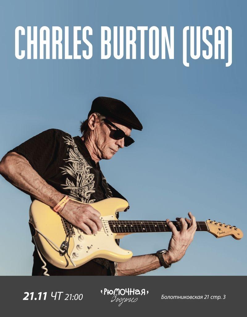 CHARLES BURTON (USA)