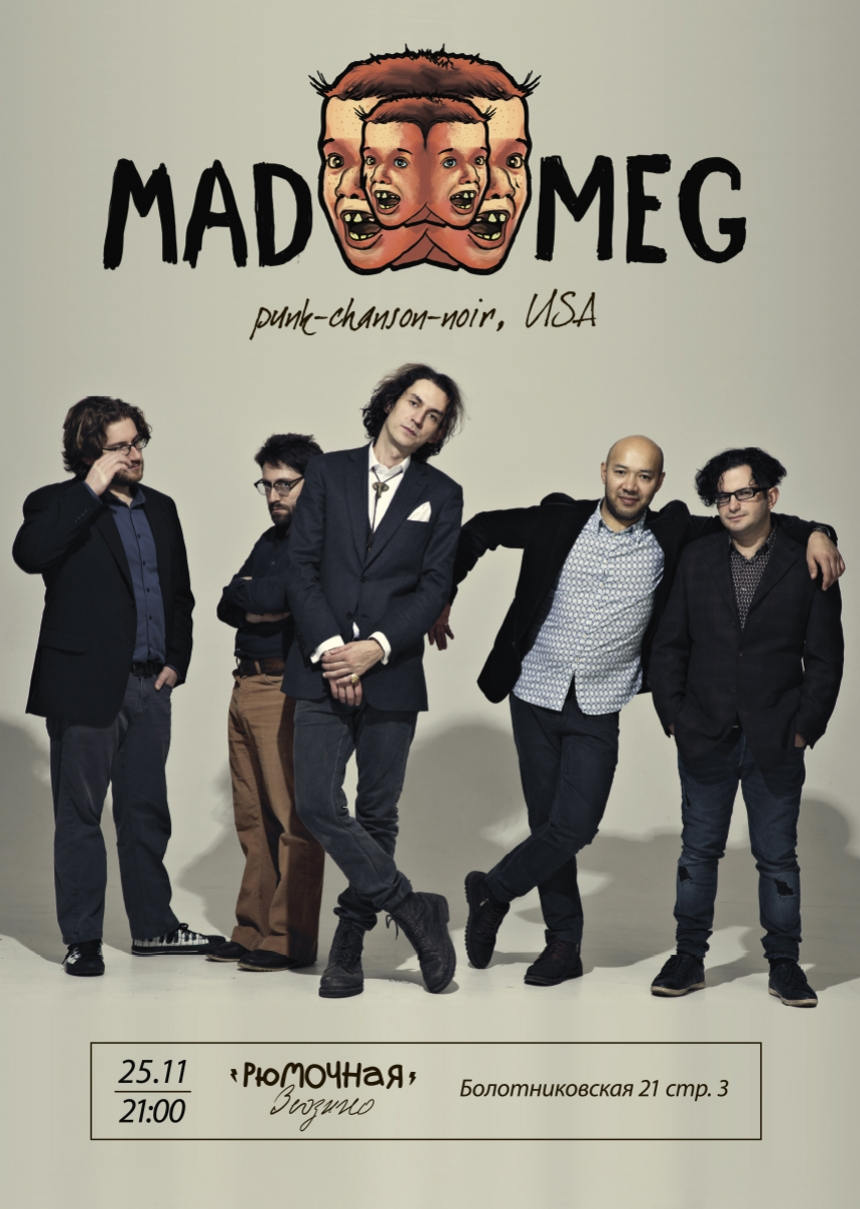 Mad Meg  (punk-chanson-noir, USA)