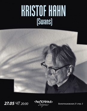 Kristof Hahn